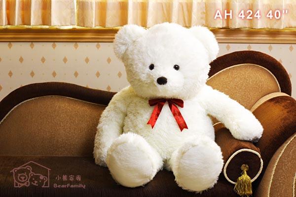 AH424白色正牌大型100cm手工泰迪熊