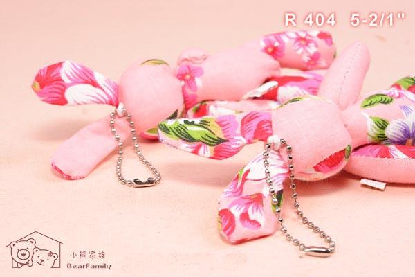 R404 客家粉紅花布小兔吊飾 10隻一組