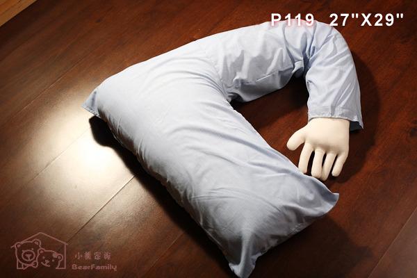 P119 情人暖暖抱 敗犬女王最愛男朋友抱枕