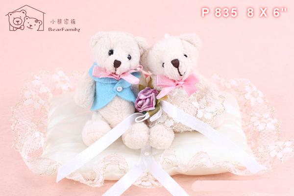 P835 婚禮熊戒枕